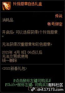 QQ截图20210109002739.png