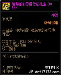 QQ截图20210109004751.png