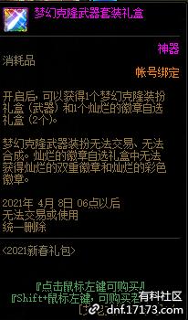 QQ截图20210109002734.png