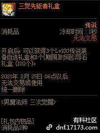 QQ截图20210109005023.png