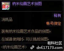QQ截图20210109010810.png