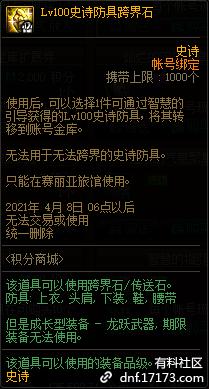 QQ截图20210109000126.png