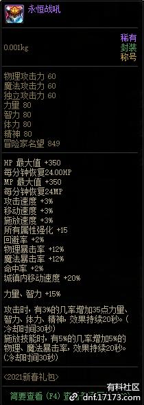 QQ截图20210109002001.png