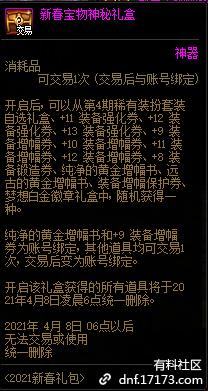 QQ截图20210109002436.png
