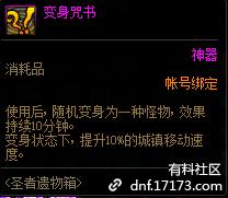 QQ截图20210109005244.png