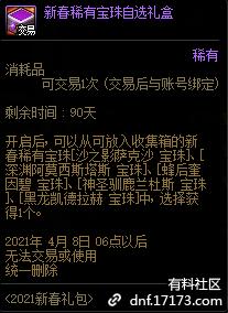 QQ截图20210109002248.png