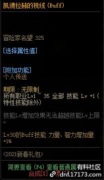QQ截图20210109001722.png