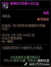 QQ截图20210109010026.png