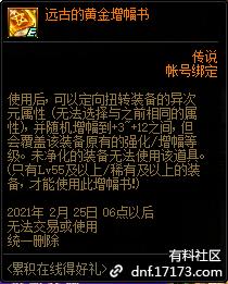 QQ截图20210109004808.png