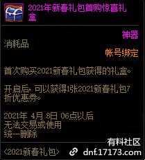QQ截图20210109003504.png