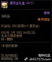QQ截图20210109010541.png