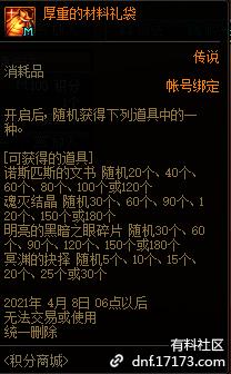 QQ截图20210109000218.png