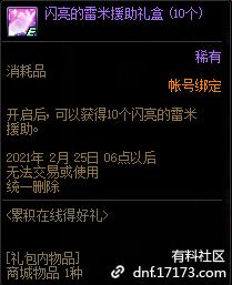 QQ截图20210109004653.png