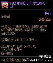 QQ截图20210109004412.png