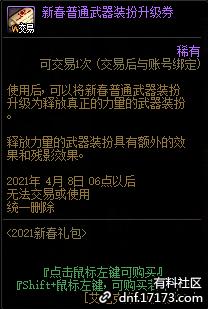 QQ截图20210109003135.png