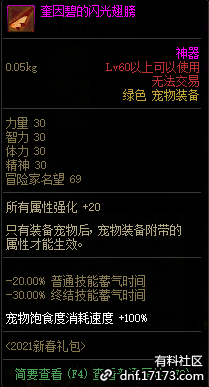 QQ截图20210109001922.png