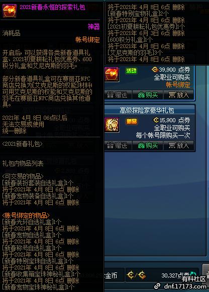 QQ截图20210109000938.png