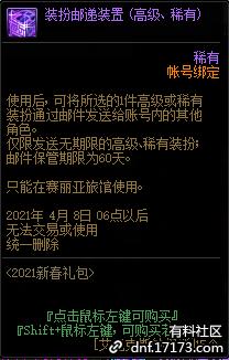 QQ截图20210109003214.png
