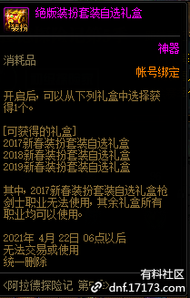 QQ截图20210109004349.png