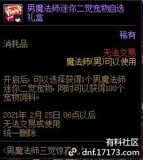 QQ截图20210109005623.png