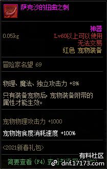 QQ截图20210109001845.png