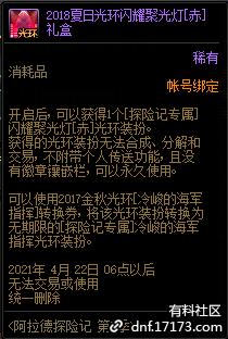 QQ截图20210109004050.png