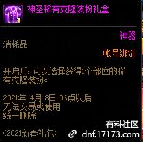 QQ截图20210109003517.png