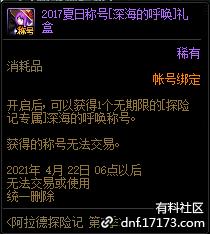 QQ截图20210109004147.png