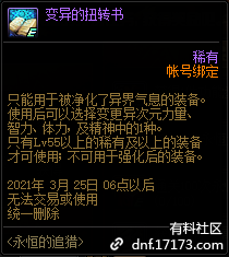 QQ截图20210109010632.png
