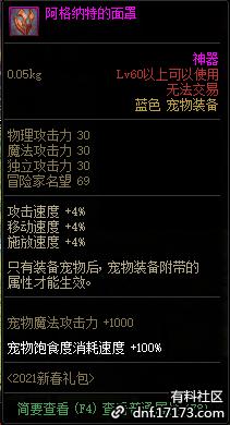 QQ截图20210109001851.png
