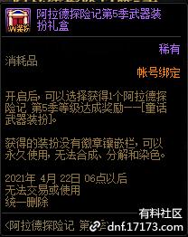 QQ截图20210109004134.png