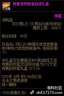 QQ截图20210109001826.png