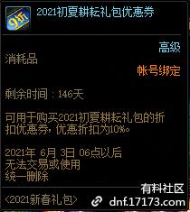 QQ截图20210109002515.png