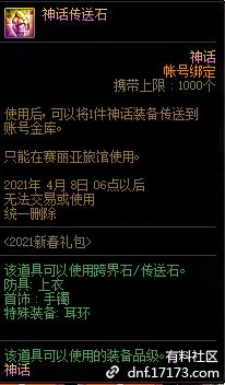 QQ截图20210109003639.png