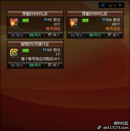 QQ截图20210109000007.png