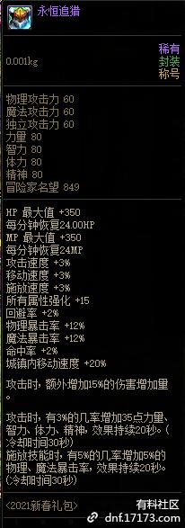 QQ截图20210109001949.png