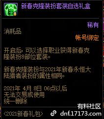 QQ截图20210109003511.png