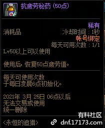 QQ截图20210109010554.png