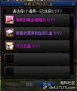 QQ截图20210109002448.png