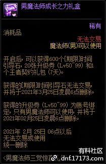 QQ截图20210109005637.png