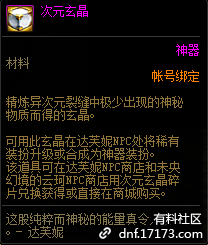 QQ截图20210109002508.png