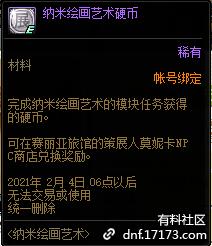 QQ截图20210109010715.png