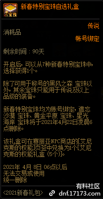 QQ截图20210109002104.png