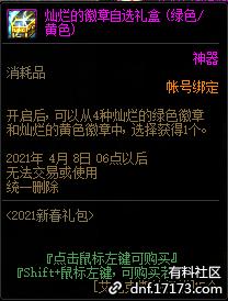 QQ截图20210109003231.png