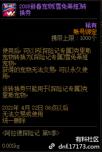 QQ截图20210109004112.png