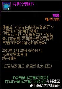 QQ截图20210109005858.png