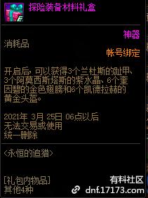 QQ截图20210109010609.png