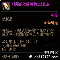 QQ截图20210109000149.png