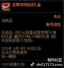 QQ截图20210109003633.png