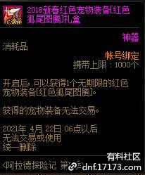 QQ截图20210109004308.png